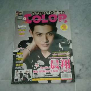 My Color Magazine