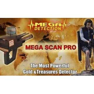 MEGA SCAN PRO Gold and Metal detector