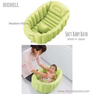 Japan Richell Soft Baby Bath
