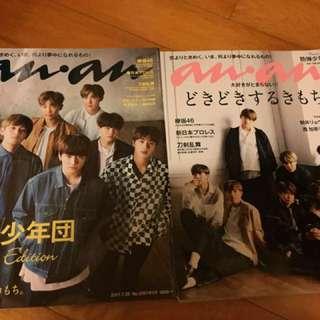 防彈少年團 Bts 日雜 雜誌 週邊 anan