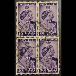 Malaya malacca silver wedding stamps block of 4