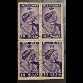 Malaya trengganu silver wedding stamps block of 4 on paper used