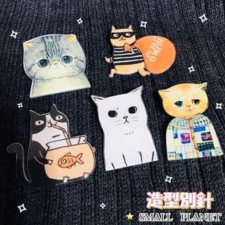 🚚 造型別針 SMALL PLANET ⭐️🐈 灰貓 貓咪 貓貓 喵喵 喵咪 波斯貓 白貓 花斑貓