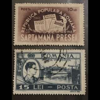 Romania 2v Used Stamps