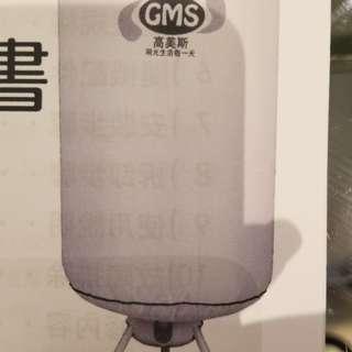 GMS Laundry Dryer 高美斯(圓)靜音型乾衣機