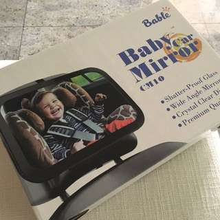 (NEW) Bable Baby Mirror (Wide Angle)