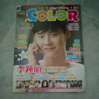 My Color Magazine