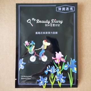 BN My Beauty Dairy Facial Mask
