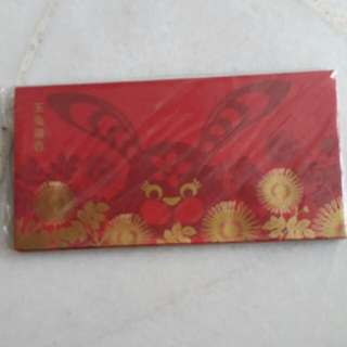 Rabbit Red Packets from Carlton Hotel