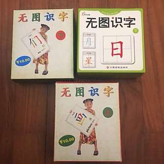 Chinese Flash Cards - Beginners Language learning