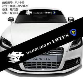 PROTON WINDSCREEN STICKER