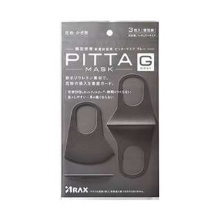 [預訂,落訂後約一星期到貨] 日本製 日本直送 ARAX PITTA MASK 口罩 ( 1包3片入 ) -共2 色