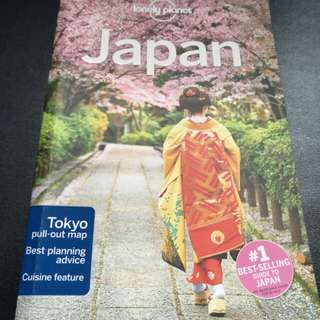 Lonely Planet Japan Guide