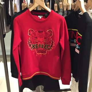 Kenzo CNY Chinese New Year Limited Edition Sweater/Sweatshirt