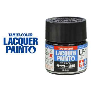 Tamiya Lacquer Paint (LP1-15) 10ml