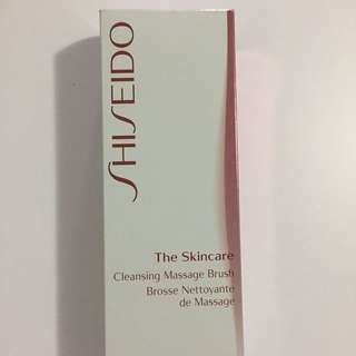 Shiseido Cleansing Massage Brush