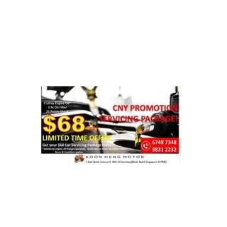 CNY Car Servicing Promotion