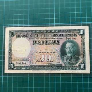 1935 KGV $10 Straits Settlements Banknote