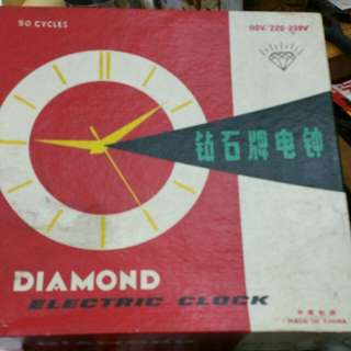 Diamond brand electric clock