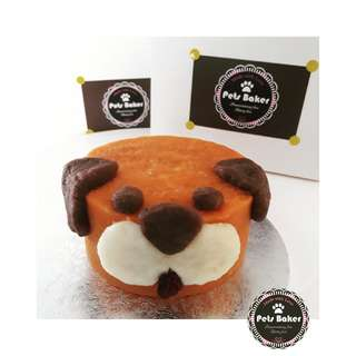 Woof Face Cake 🐶 (Small)