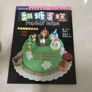 Fondant cakes book