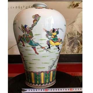 Mei Ping Vase