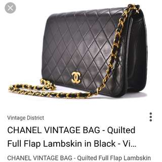 Chanel vintage chain bag