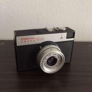 LOMO Smena 8M Vintage Camera