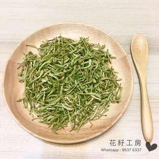 花籽工房 金銀花 花草茶 10克