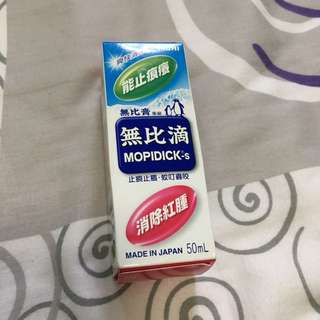 Mopidick / mopidick-s lotion 50ml