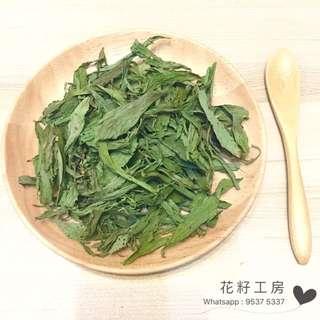 花籽工房 甜菊葉 花草茶 5克