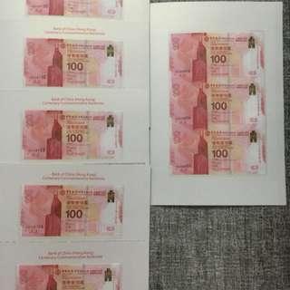 百年華誔紀念鈔