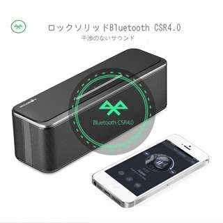 BlitzWolf BW-F4 4,000mAh Bluetooth Speakers Max Bass 20W Portable Wireless Speaker with Microphone Bluetooth 4.0 Metal Made Stereo Subwoofers Up to 10h MP3 Music Player with 3.5mm Audio and 0.6ft Cable