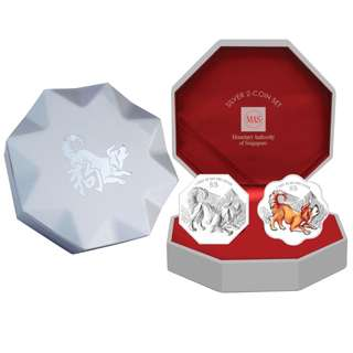 2018 Singapore Lunar Dog Silver 2-Coin Set