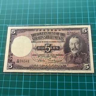 1935 KGV$5 Straits Settlements Banknote