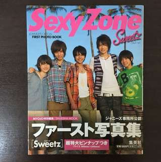 Sexy Zone First Photobook Sweetz