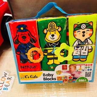 K's kids soft baby blocks