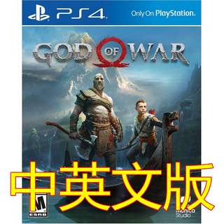[20/04/2018] PS4 God of War Sony PlayStation SCE GOW Action Games PREORDER