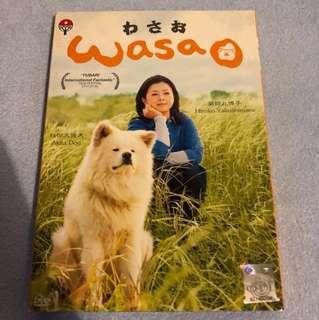 Wasao DVD