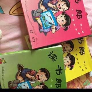 Chinese books (series 1and 3 avail) 读书郎