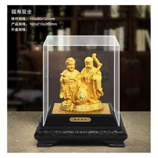 Happiness and longevity display gold 福寿双全  -- 13