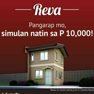 Camella Homes Cavite And Laguna