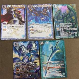BS X Card