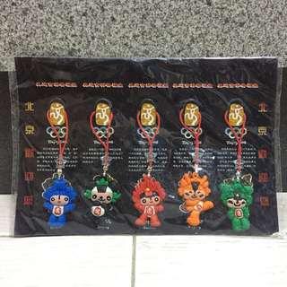 Beijing Olympic 2008 Mascots