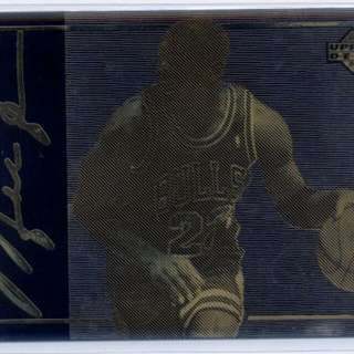 Michael Jordan 1994 Upper Deck limited Metal Card No 270
