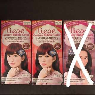[CNY SPECIAL] Liese Creamy Bubble Colour - (MAPLE RED)