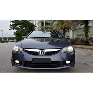 2009 Honda Civic 2.0 (Facelift) (Full Spec)