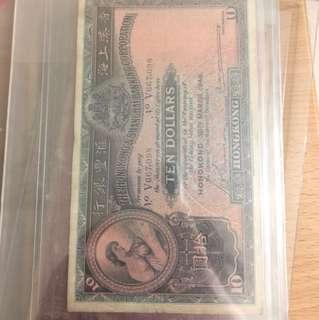 1946年拾圓