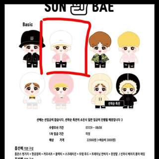 Sunbae jin娃 圖中圈起款