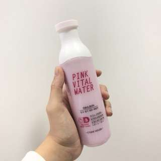 Etude House Pink Vital Water Emulsion